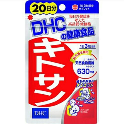 Gói 60 Viên uống giảm eo DHC nội địa Nhật 20 ngày