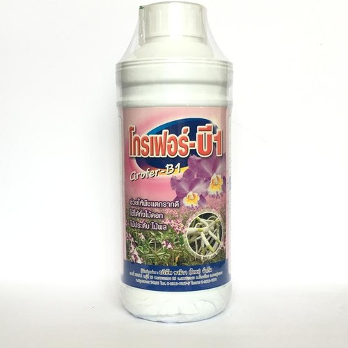 Phân bón lá cao cấp vitamin B1 Grofer B1 chai 1 Lít nhập Thái Lan.