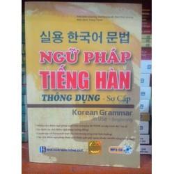 Sách Ngữ pháp tiếng Hàn thông dụng sơ cấp