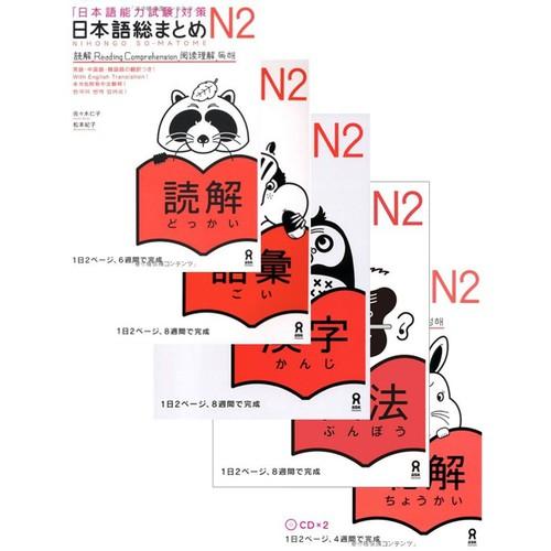 Soumatome N2 trọn bộ 5 cuốn