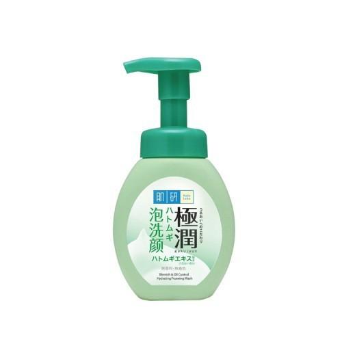 Sữa rửa mặt tạo bọt hadalabo màu xanh dành cho da dầu mụn - 16951149 , 12099556 , 15_12099556 , 175000 , Sua-rua-mat-tao-bot-hadalabo-mau-xanh-danh-cho-da-dau-mun-15_12099556 , sendo.vn , Sữa rửa mặt tạo bọt hadalabo màu xanh dành cho da dầu mụn