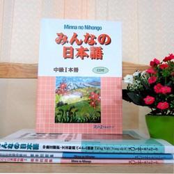 Giáo Trình Minna no Nihongo Trung Cấp1 Bản Tiếng Nhật