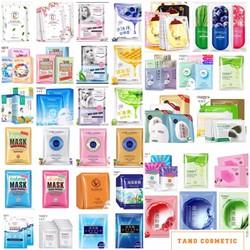 Compo mix 50 mặt nạ Image hàng nội địa trung