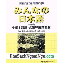 Giáo Trình Minna no Nihongo Trung Cấp1 Bản Dịch và Giải thích