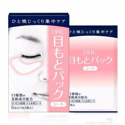 Mặt Nạ Dhc Pack Sheet Eyes 6Pc
