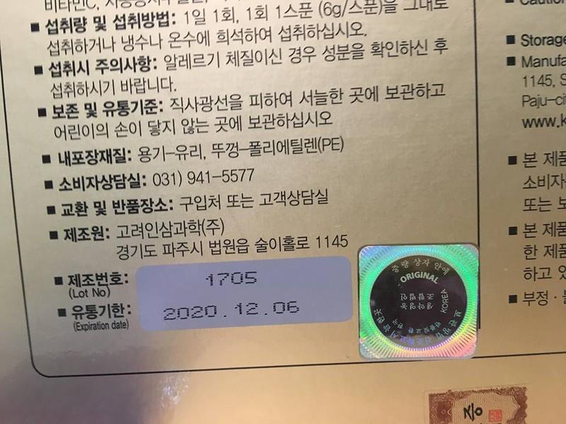 Cao đông trùng hạ thảo Hàn Quốc nội địa 8