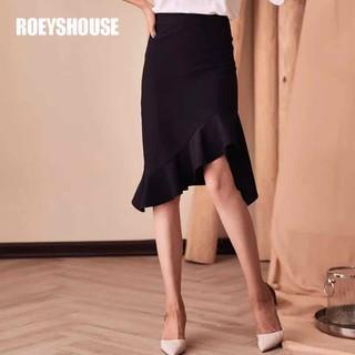 chân váy mullet cao cấp sk906 - sk906 thumbnail