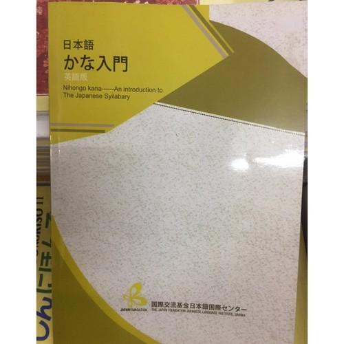 Kana nyumon – Nhập môn tiếng Nhật - 5690404 , 12134986 , 15_12134986 , 45000 , Kana-nyumon-Nhap-mon-tieng-Nhat-15_12134986 , sendo.vn , Kana nyumon – Nhập môn tiếng Nhật