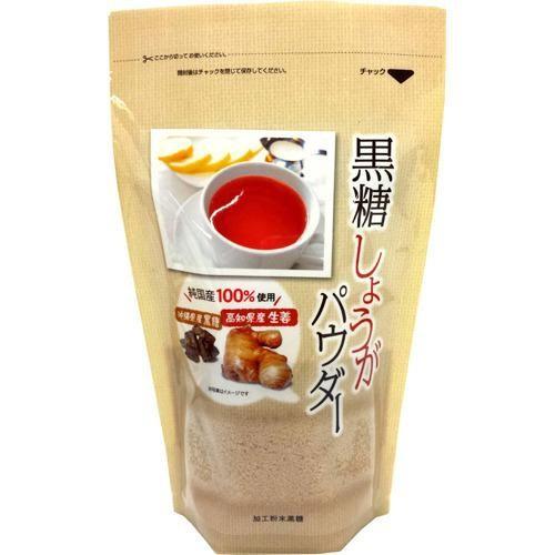Bột trà gừng đường đỏ Nhật Bản