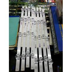 Thanh LED Tivi LG 42 inch 8_bóng 2 thanh AB
