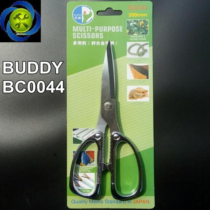 Kéo cắt đa năng Buddy BC0044 thép không rỉ 1