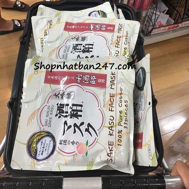 Mặt nạ Sake Nhật Bản - Mặt nạ Sake Nhật Bản 1