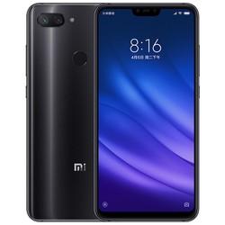 Điện thoại Xiaomi Mi 8 Lite 64GB - Phân phối Digiworld - xiaomi_mi8_lite_chinh_hang