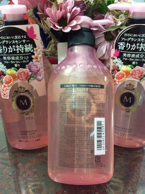 Sữa tắm Machere Nhật Bản-Sữa tắm Machere Nhật Bản 2