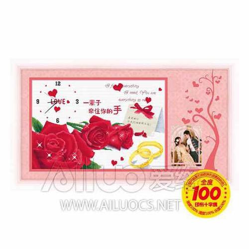 ĐH thêu chữ thập Hoa hồng tình yêu