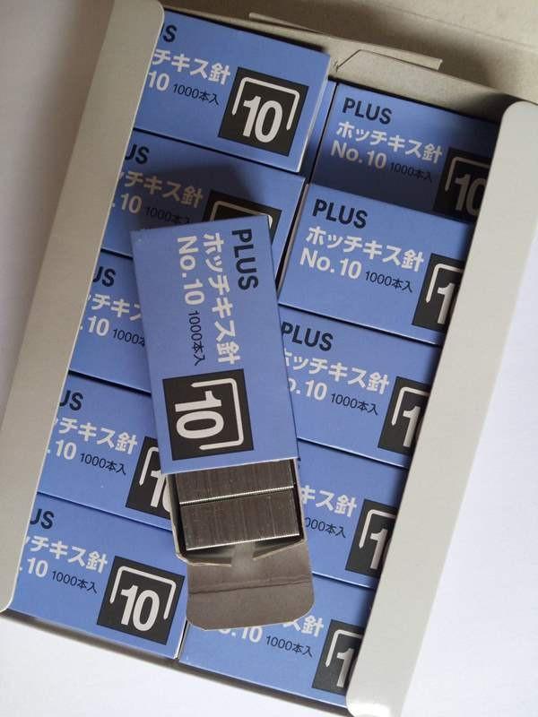Kim bấm số 10 Plus-3 hộp