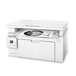 Máy in HP LaserJet Pro MFP M130a - MFP M130a