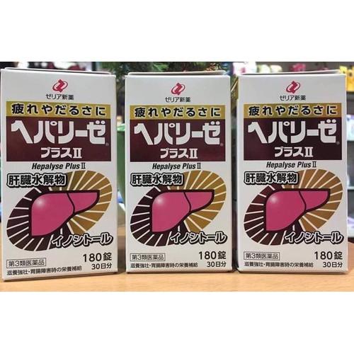 Vên uống bổ gan Liver Hydrolysate Nhật Bản 180 viên màu trắng