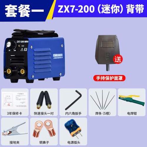 máy hàn mini - zx7-200