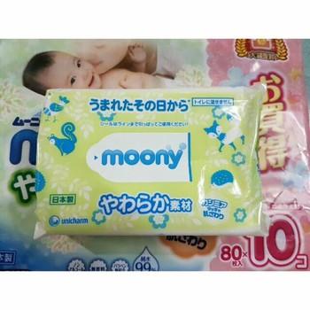 Truc Mai Baby Shop Khăn Giấy ướt Moony Nhật Bản Gói 80 Tờ 474