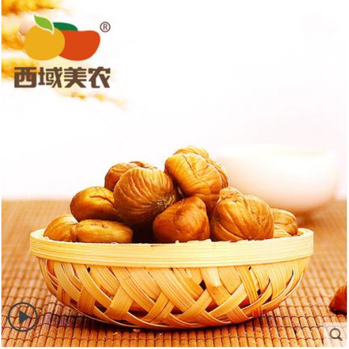 Hạt dẻ nuts snack, hạt dẻ hạt nhân đặc sản Western Region Mei Nong