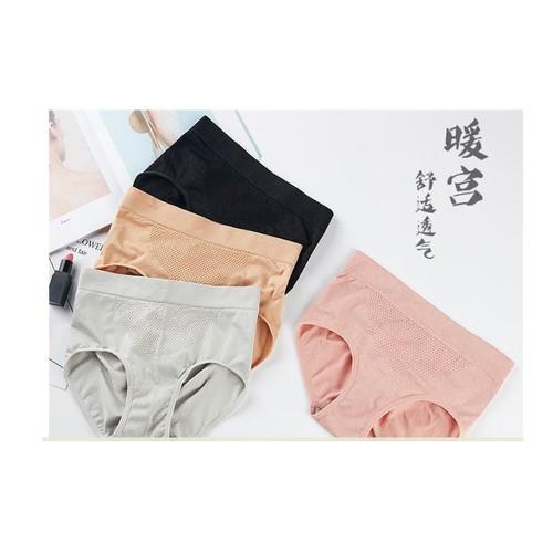 Set 4 quần chip định hình nâng mông kháng khuẩn Nhật Bản
