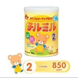 Sữa Morinaga số 2 850g có quà - SUA2010