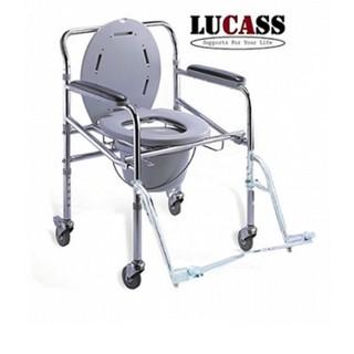 Ghế vệ sinh người già gác chân xếp gọn - GX-300X thumbnail