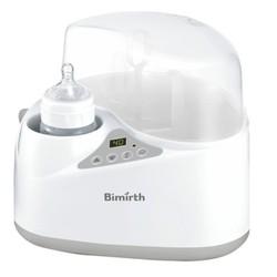 Máy tiệt trùng và hâm nóng bình đựng sữa 4in1 cao cấp