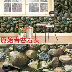 10m giấy dán tường giả đá suối sẵn keo khổ 45cm