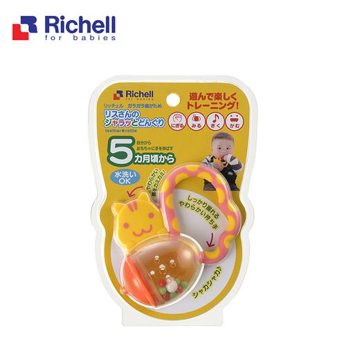 XÚC XẮC SÓC VÀNG RICHELL RC43680