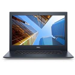 Máy tính xách tay Dell Vostro 5471-VTI5207W Silver - Dell VTI5207W