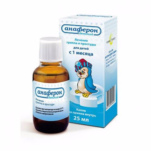 Siro tăng sức đề khángAnaferon
