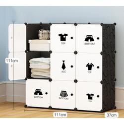 Tủ nhựa tủ nhựa - tủ quần áo tủ quần áo - Tủ ghép 9 ô T914