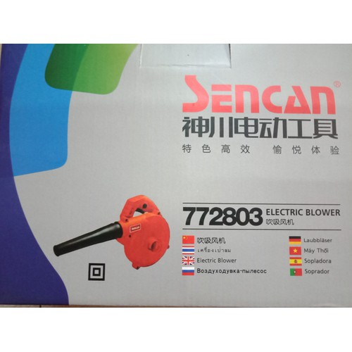 Máy thổi bụi Sencan 772803