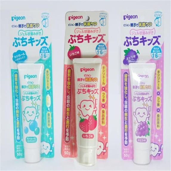 Kem đánh răng trẻ em Pigeon-Kem đánh răng trẻ em Pigeon Nhật Bản 3