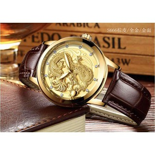 Đồng hồ rồng vàng - rvd12345 thumbnail