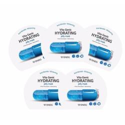 Bộ 5 gói Mặt nạ giấy dưỡng da cấp ẩm giúp da mềm mượt căng bóng BNBG Vita Genic Hydrating Jelly Mask (Vitamin E) 30ml x 5