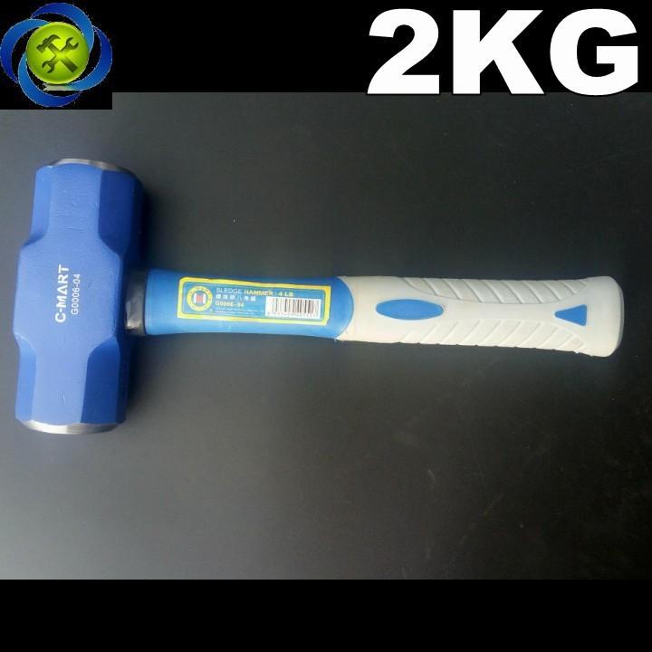 Búa tạ C-Mart G0006-04 2kg 1