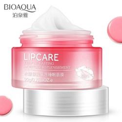 Hũ mặt nạ dưỡng ẩm và trị môi thâm Bioaqua