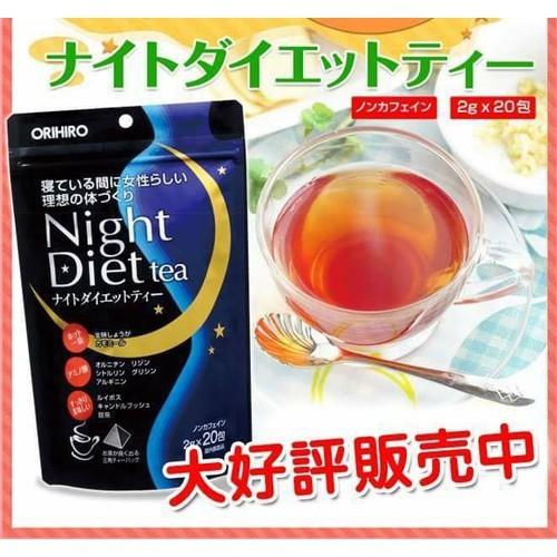 Trà giảm cân buổi tối Orihiro Night Diet Tea Nhật Bản  túi 20 gói chính hãng - 6416799 , 13039091 , 15_13039091 , 180000 , Tra-giam-can-buoi-toi-Orihiro-Night-Diet-Tea-Nhat-Ban-tui-20-goi-chinh-hang-15_13039091 , sendo.vn , Trà giảm cân buổi tối Orihiro Night Diet Tea Nhật Bản  túi 20 gói chính hãng
