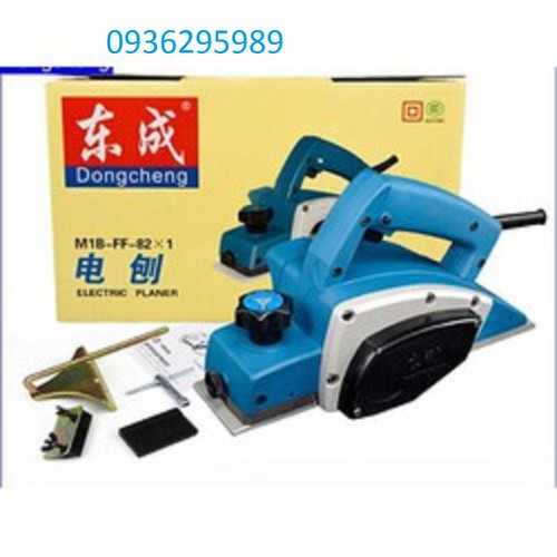 Máy bào gỗ DongCheng DM82 - 4534527 , 13056543 , 15_13056543 , 750000 , May-bao-go-DongCheng-DM82-15_13056543 , sendo.vn , Máy bào gỗ DongCheng DM82