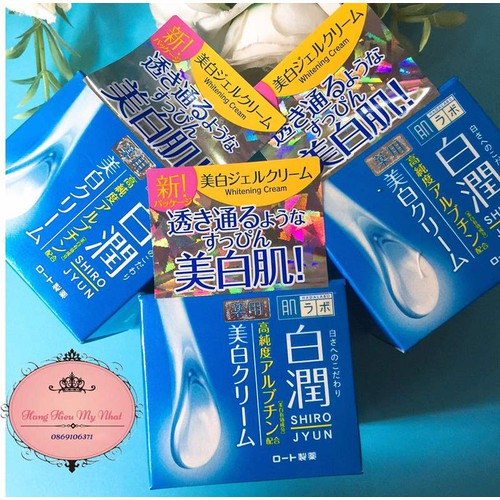 Kem dưỡng trắng da HadaLabo ShiroJyun Whitening Cream