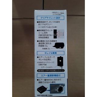 sủi Gex 2000 [ĐƯỢC KIỂM HÀNG] 13090536 - 13090536 thumbnail