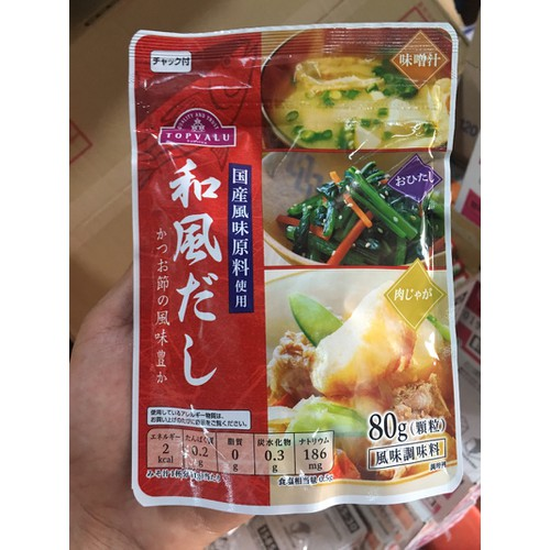 Hạt nêm cá ngừ Nhật Bản 80g