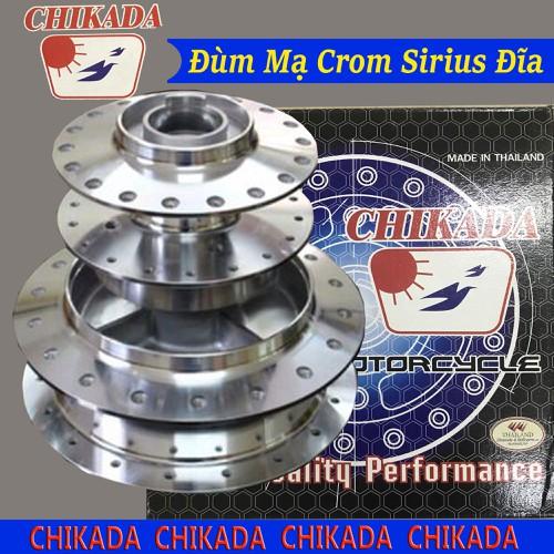 Cặp Đùm Mạ Crom Trước Đĩa, Sau Đùm Yamaha Sirius - Thái Lan - 6471149 , 13104900 , 15_13104900 , 660000 , Cap-Dum-Ma-Crom-Truoc-Dia-Sau-Dum-Yamaha-Sirius-Thai-Lan-15_13104900 , sendo.vn , Cặp Đùm Mạ Crom Trước Đĩa, Sau Đùm Yamaha Sirius - Thái Lan