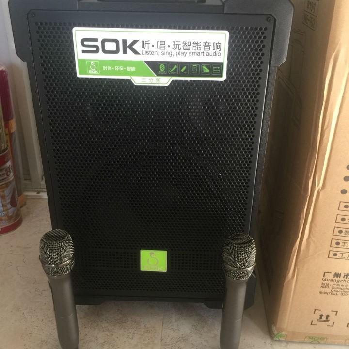 LOA KARAOKE SOK NE-701 1