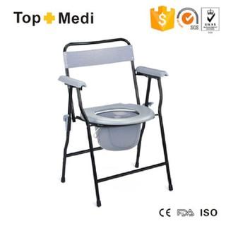 Ghế bô vệ sinh - 899-T thumbnail