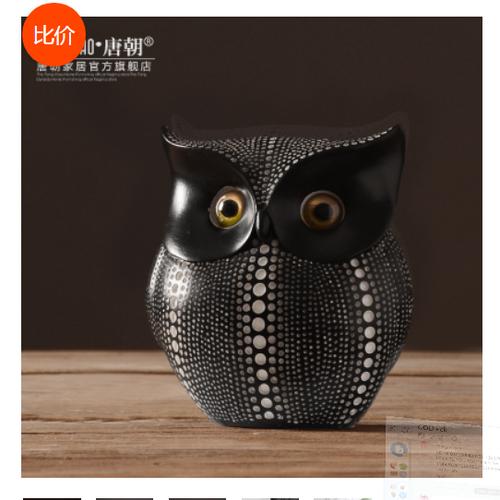 Tượng chim cú mèo trang trí được làm từ nhựa - 20176302 , 13166112 , 15_13166112 , 500000 , Tuong-chim-cu-meo-trang-tri-duoc-lam-tu-nhua-15_13166112 , sendo.vn , Tượng chim cú mèo trang trí được làm từ nhựa