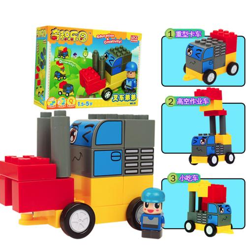 Chichi land đội xe biến hình đồ chơi lắp ghép trẻ em mô hình tàu NGẦM - 4453092 , 12636166 , 15_12636166 , 199000 , Chichi-land-doi-xe-bien-hinh-do-choi-lap-ghep-tre-em-mo-hinh-tau-NGAM-15_12636166 , sendo.vn , Chichi land đội xe biến hình đồ chơi lắp ghép trẻ em mô hình tàu NGẦM